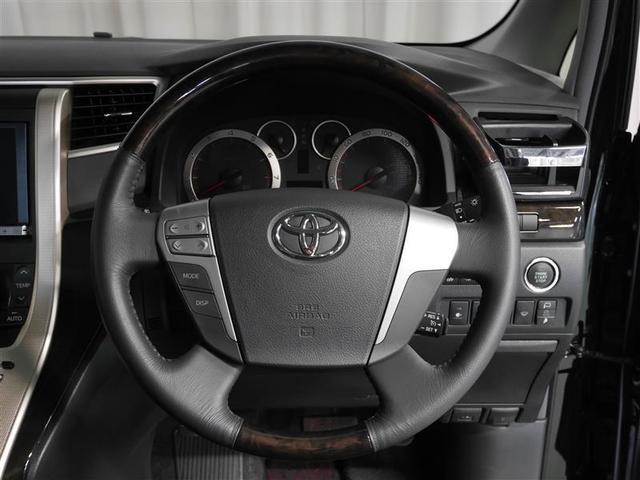 2.4Z ゴールデンアイズII 4WD フルセグ HDDナビ DVD再生 ミュージックプレイヤー接続可 後席モニター バックカメラ ETC 両側電動スライド HIDヘッドライト 乗車定員7人 3列シート ワンオーナー(6枚目)