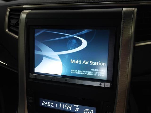 2.4Z ゴールデンアイズII 4WD フルセグ HDDナビ DVD再生 ミュージックプレイヤー接続可 後席モニター バックカメラ ETC 両側電動スライド HIDヘッドライト 乗車定員7人 3列シート ワンオーナー(8枚目)