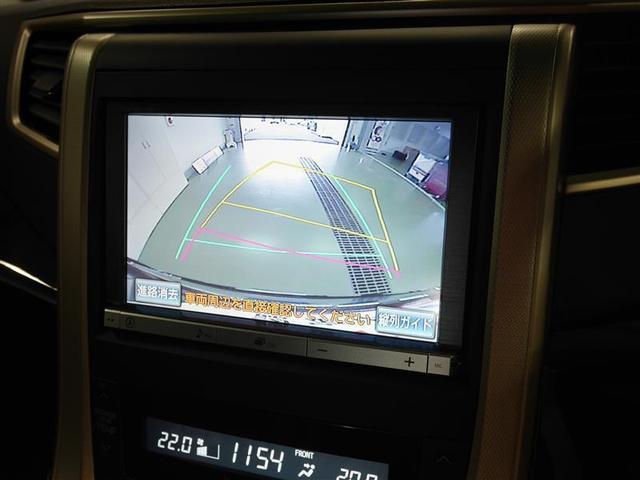 2.4Z ゴールデンアイズII 4WD フルセグ HDDナビ DVD再生 ミュージックプレイヤー接続可 後席モニター バックカメラ ETC 両側電動スライド HIDヘッドライト 乗車定員7人 3列シート ワンオーナー(9枚目)