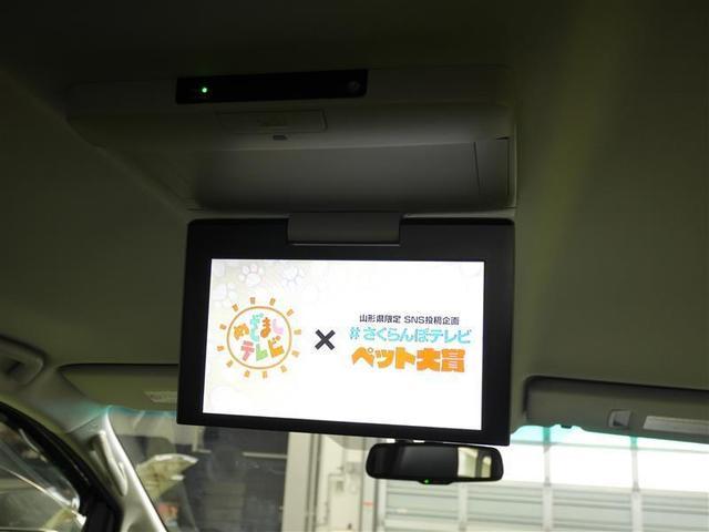 2.4Z ゴールデンアイズII 4WD フルセグ HDDナビ DVD再生 ミュージックプレイヤー接続可 後席モニター バックカメラ ETC 両側電動スライド HIDヘッドライト 乗車定員7人 3列シート ワンオーナー(10枚目)