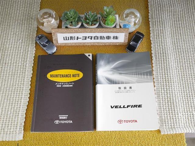 2.4Z ゴールデンアイズII 4WD フルセグ HDDナビ DVD再生 ミュージックプレイヤー接続可 後席モニター バックカメラ ETC 両側電動スライド HIDヘッドライト 乗車定員7人 3列シート ワンオーナー(18枚目)
