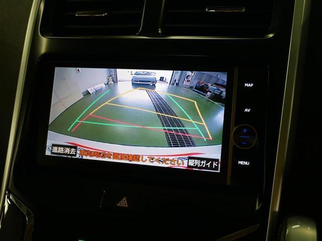 S Cパッケージ フルセグ HDDナビ DVD再生 バックカメラ ETC LEDヘッドランプ(8枚目)