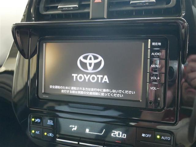 S 4WD ワンセグ メモリーナビ ミュージックプレイヤー接続可 バックカメラ ETC HIDヘッドライト ワンオーナー(7枚目)