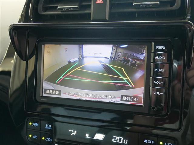S 4WD ワンセグ メモリーナビ ミュージックプレイヤー接続可 バックカメラ ETC HIDヘッドライト ワンオーナー(8枚目)
