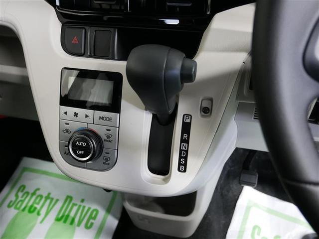 XリミテッドII SAIII 4WD 衝突被害軽減システム LEDヘッドランプ アイドリングストップ(11枚目)
