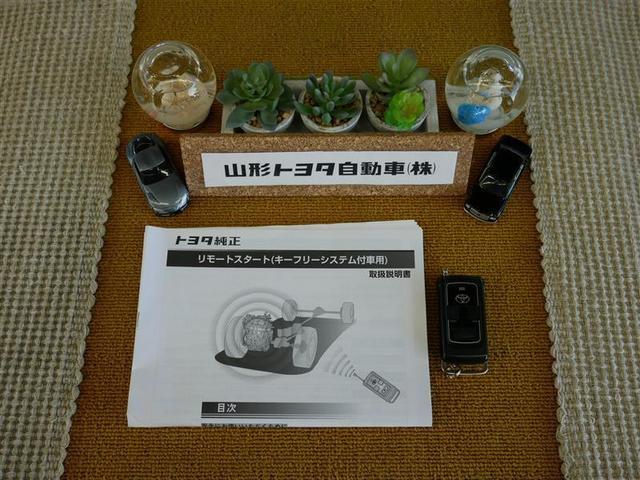 X 4WD フルセグ メモリーナビ DVD再生 バックカメラ ETC ドラレコ 電動スライドドア ウオークスルー ワンオーナー アイドリングストップ(15枚目)