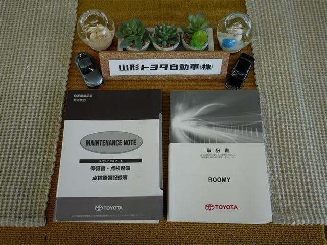 X 4WD フルセグ メモリーナビ DVD再生 バックカメラ ETC ドラレコ 電動スライドドア ウオークスルー ワンオーナー アイドリングストップ(20枚目)