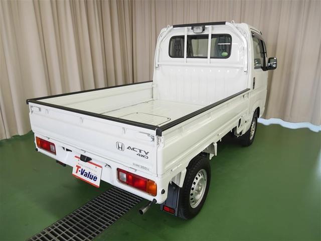 「ホンダ」「アクティトラック」「トラック」「山形県」の中古車3