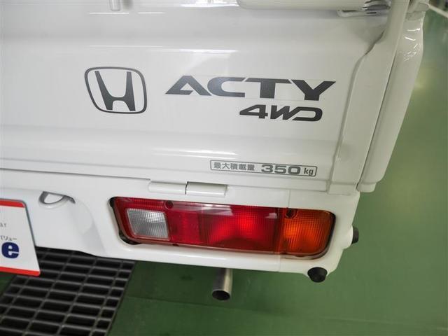 「ホンダ」「アクティトラック」「トラック」「山形県」の中古車13