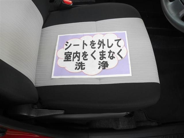 「ダイハツ」「ミライース」「軽自動車」「山形県」の中古車9