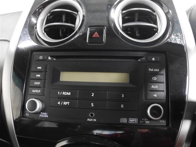 X DIG-S CDチューナー スマートキー オートエアコン(7枚目)