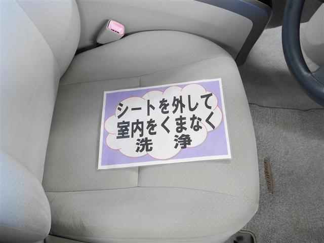 S CDチューナー キーレス ワンオーナー オートエアコン(10枚目)