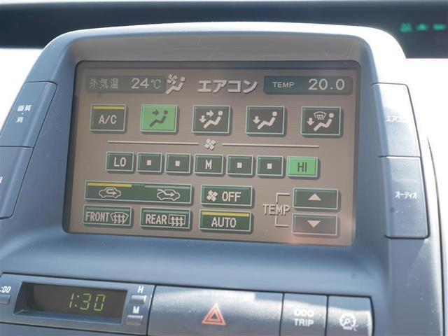 S CDチューナー キーレス ワンオーナー オートエアコン(14枚目)