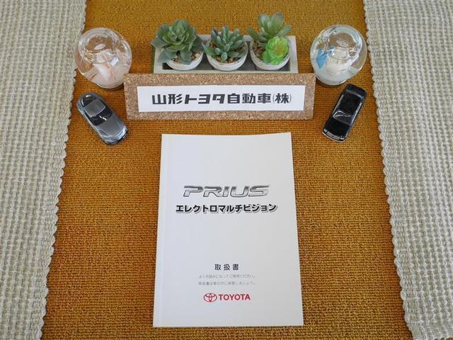 S CDチューナー キーレス ワンオーナー オートエアコン(18枚目)