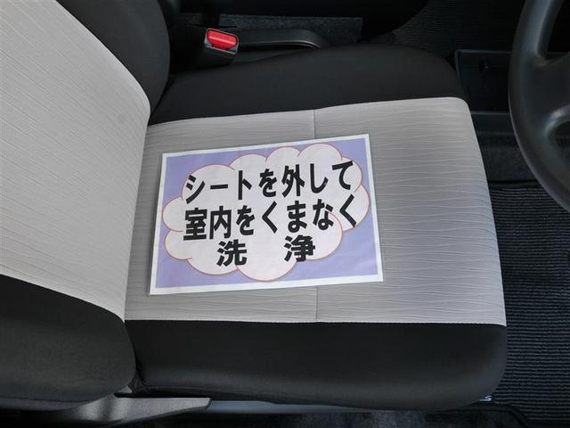 X リミテッドSAIII 4WD メモリーナビ キーレス バックモニター LED アイドリングストップ(11枚目)