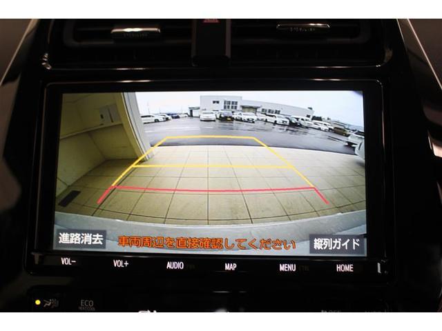 A フルセグ メモリーナビ DVD再生 バックカメラ 衝突被害軽減システム ETC LEDヘッドランプ(17枚目)