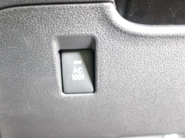 A フルセグ メモリーナビ DVD再生 バックカメラ 衝突被害軽減システム ETC LEDヘッドランプ(20枚目)