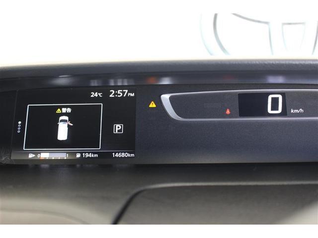 ハイウェイスター Vセレクション 4WD フルセグ メモリーナビ DVD再生 ミュージックプレイヤー接続可 バックカメラ 衝突被害軽減システム ETC ドラレコ 両側電動スライド HIDヘッドライト 乗車定員8人 ワンオーナー(9枚目)