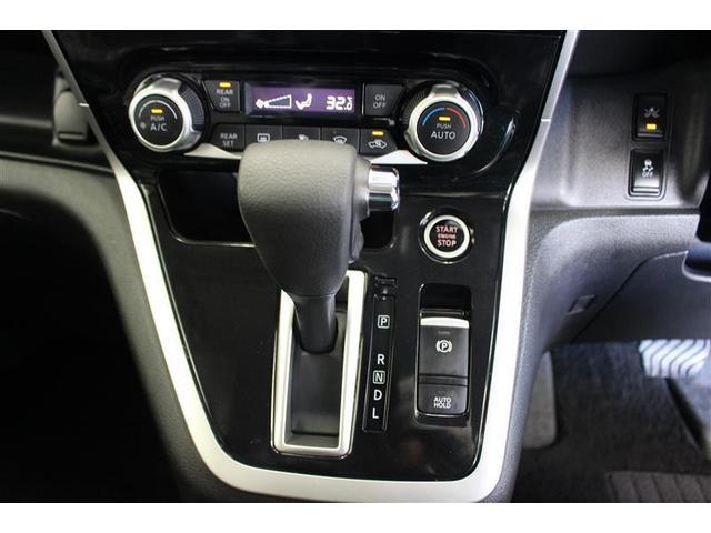 ハイウェイスター Vセレクション 4WD フルセグ メモリーナビ DVD再生 ミュージックプレイヤー接続可 バックカメラ 衝突被害軽減システム ETC ドラレコ 両側電動スライド HIDヘッドライト 乗車定員8人 ワンオーナー(16枚目)