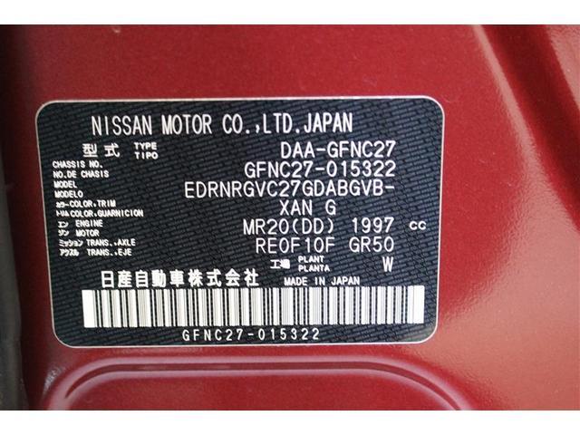 ハイウェイスター Vセレクション 4WD フルセグ メモリーナビ DVD再生 ミュージックプレイヤー接続可 バックカメラ 衝突被害軽減システム ETC ドラレコ 両側電動スライド HIDヘッドライト 乗車定員8人 ワンオーナー(27枚目)