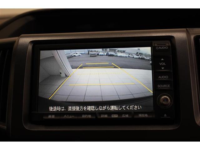 ホンダ ステップワゴンスパーダ Z HDDナビ バックカメラ ETC HID スマートキー