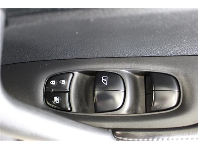 日産 エクストレイル 20X エマージェンシーブレーキパッケージ 4WD ETC