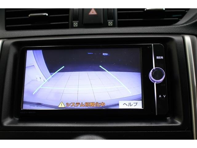 トヨタ マークX プレミアム Four 4WD バックカメラ HID