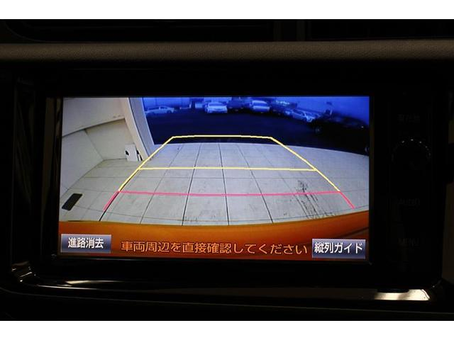 トヨタ アクア X-アーバン メモリーナビ