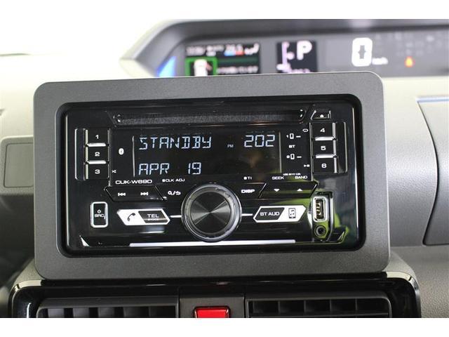 カスタムRS 4WD 後席モニター 衝突被害軽減システム 両側電動スライド LEDヘッドランプ フルエアロ アイドリングストップ(11枚目)
