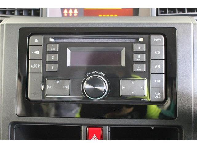 X ミュージックプレイヤー接続可 衝突被害軽減システム 電動スライドドア アイドリングストップ(11枚目)