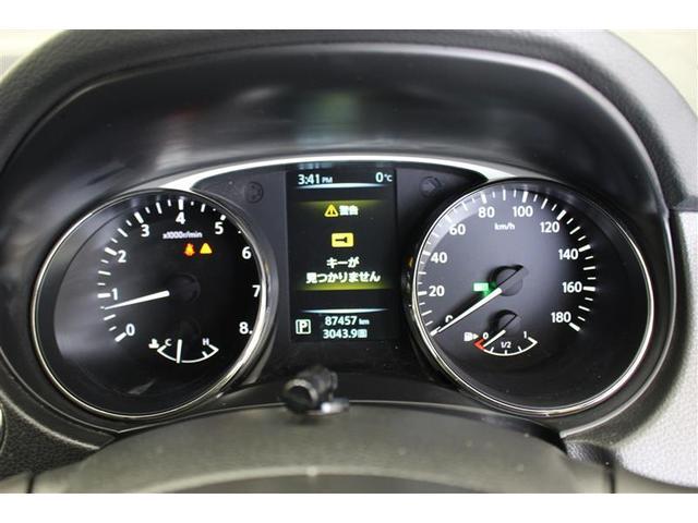 20X 4WD フルセグ メモリーナビ DVD再生 ミュージックプレイヤー接続可 ETC(5枚目)
