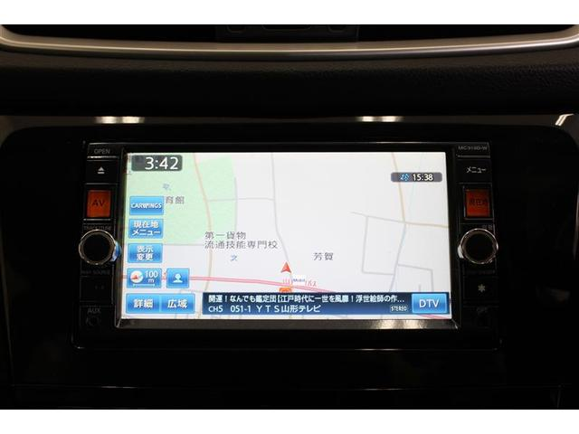 20X 4WD フルセグ メモリーナビ DVD再生 ミュージックプレイヤー接続可 ETC(10枚目)
