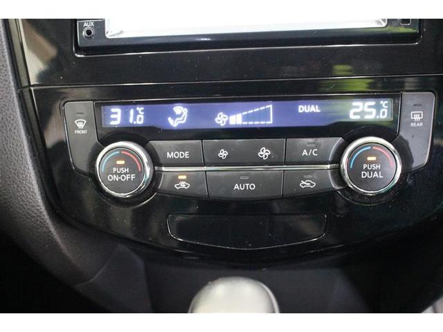 20X 4WD フルセグ メモリーナビ DVD再生 ミュージックプレイヤー接続可 ETC(11枚目)
