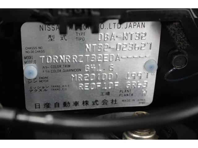 20X 4WD フルセグ メモリーナビ DVD再生 ミュージックプレイヤー接続可 ETC(20枚目)