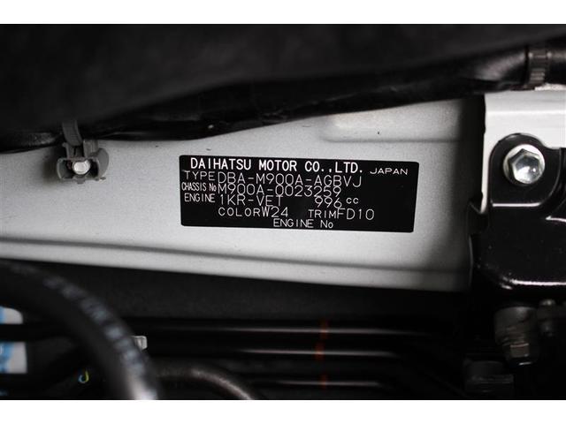 カスタムG-T 衝突被害軽減システム ETC 両側電動スライド HIDヘッドライト ウオークスルー ワンオーナー アイドリングストップ(20枚目)