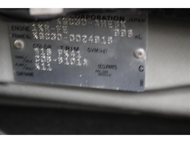 プラスハナ ワンセグ メモリーナビ DVD再生 ミュージックプレイヤー接続可(20枚目)