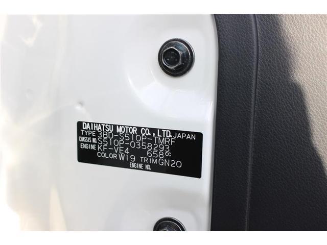 スタンダードSAIIIt 4WD 衝突被害軽減システム LEDヘッドランプ(20枚目)
