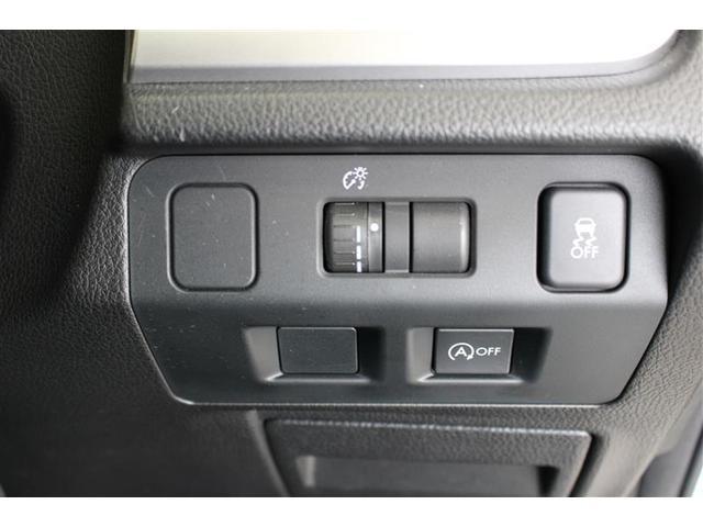 2.0i 4WD フルセグ メモリーナビ DVD再生 HIDヘッドライト ワンオーナー アイドリングストップ(6枚目)