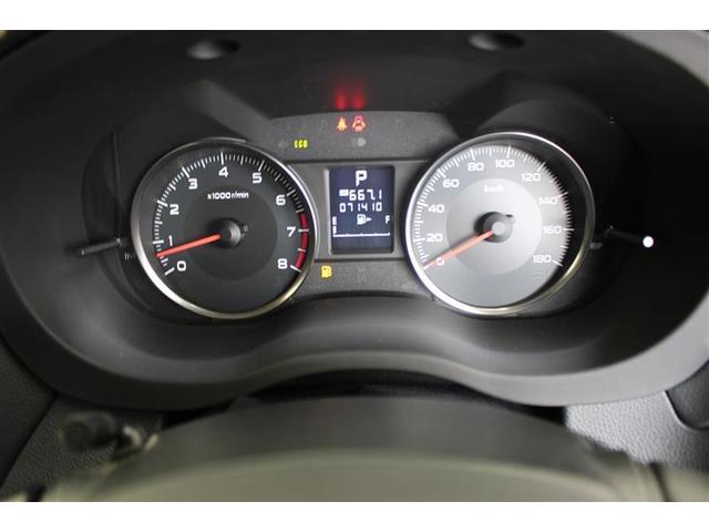 2.0i 4WD フルセグ メモリーナビ DVD再生 HIDヘッドライト ワンオーナー アイドリングストップ(7枚目)