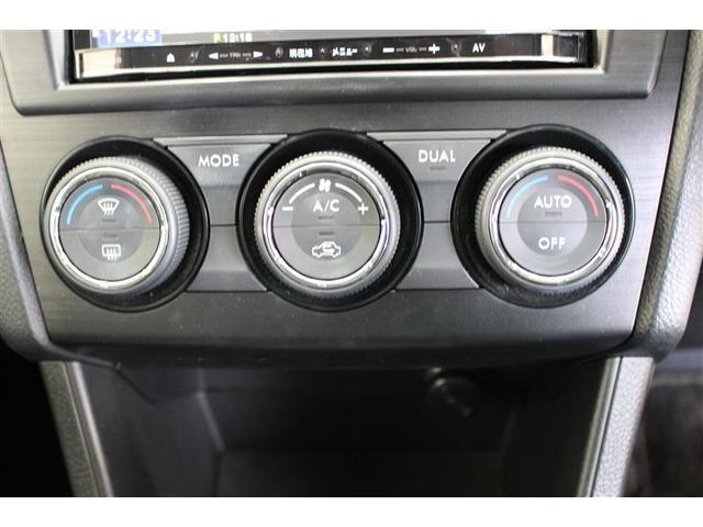 2.0i 4WD フルセグ メモリーナビ DVD再生 HIDヘッドライト ワンオーナー アイドリングストップ(14枚目)