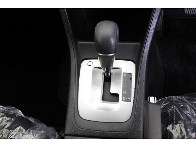 2.0i 4WD フルセグ メモリーナビ DVD再生 HIDヘッドライト ワンオーナー アイドリングストップ(15枚目)