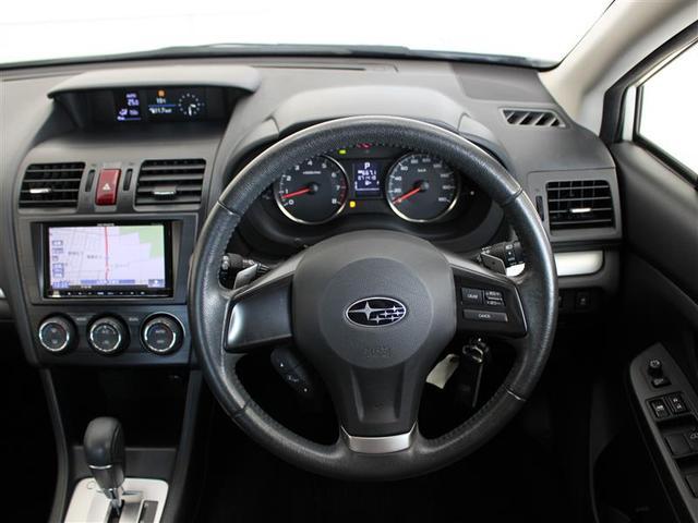 2.0i 4WD フルセグ メモリーナビ DVD再生 HIDヘッドライト ワンオーナー アイドリングストップ(19枚目)