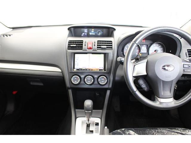 2.0i 4WD フルセグ メモリーナビ DVD再生 HIDヘッドライト ワンオーナー アイドリングストップ(20枚目)