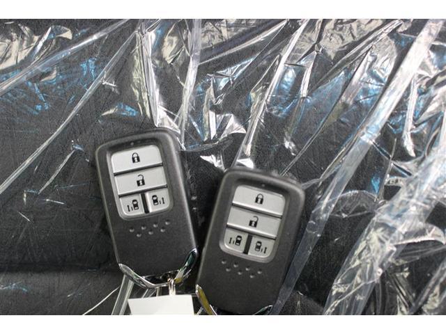 アブソル ホンダEX フルセグ メモリーナビ DVD再生 後席モニター バックカメラ 衝突被害軽減システム ETC ドラレコ 両側電動スライド HIDヘッドライト 乗車定員7人 3列シート ワンオーナー フルエアロ(5枚目)