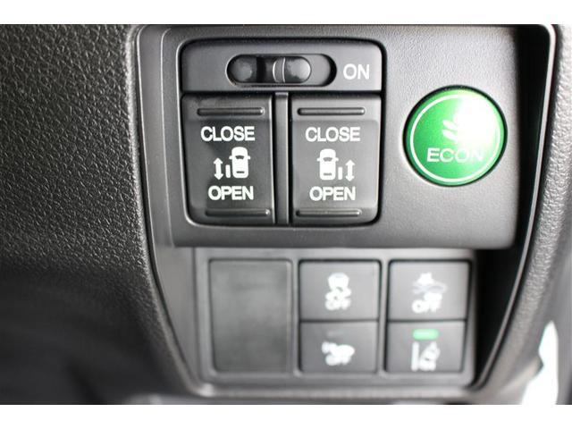 アブソル ホンダEX フルセグ メモリーナビ DVD再生 後席モニター バックカメラ 衝突被害軽減システム ETC ドラレコ 両側電動スライド HIDヘッドライト 乗車定員7人 3列シート ワンオーナー フルエアロ(6枚目)