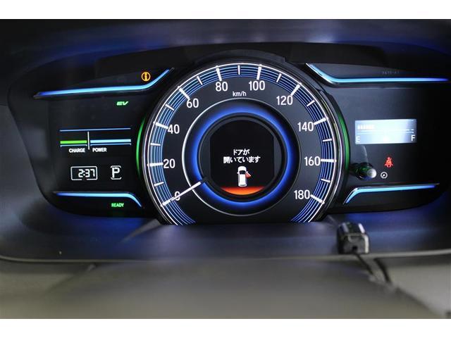 アブソル ホンダEX フルセグ メモリーナビ DVD再生 後席モニター バックカメラ 衝突被害軽減システム ETC ドラレコ 両側電動スライド HIDヘッドライト 乗車定員7人 3列シート ワンオーナー フルエアロ(8枚目)