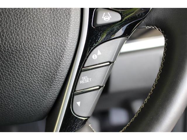 アブソル ホンダEX フルセグ メモリーナビ DVD再生 後席モニター バックカメラ 衝突被害軽減システム ETC ドラレコ 両側電動スライド HIDヘッドライト 乗車定員7人 3列シート ワンオーナー フルエアロ(12枚目)