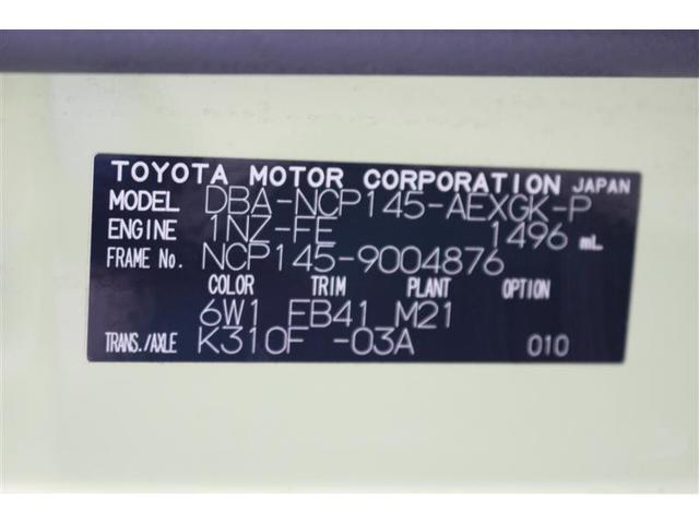G 4WD ワンセグ メモリーナビ バックカメラ ETC 電動スライドドア HIDヘッドライト ウオークスルー ワンオーナー(25枚目)