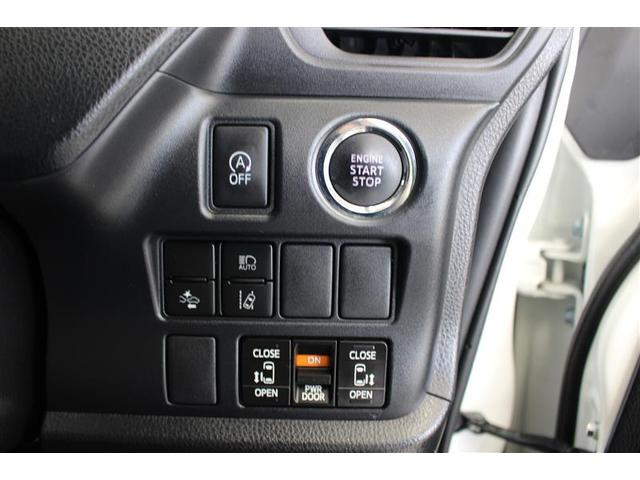 X 4WD ワンセグ メモリーナビ ミュージックプレイヤー接続可 バックカメラ 衝突被害軽減システム ETC 両側電動スライド HIDヘッドライト ウオークスルー 乗車定員8人 3列シート(6枚目)