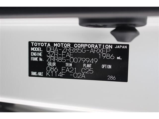 X 4WD ワンセグ メモリーナビ ミュージックプレイヤー接続可 バックカメラ 衝突被害軽減システム ETC 両側電動スライド HIDヘッドライト ウオークスルー 乗車定員8人 3列シート(25枚目)